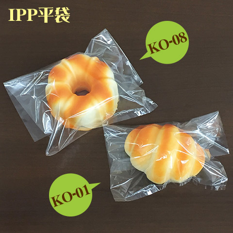 IPP平袋 無地 KO-01 KO-08