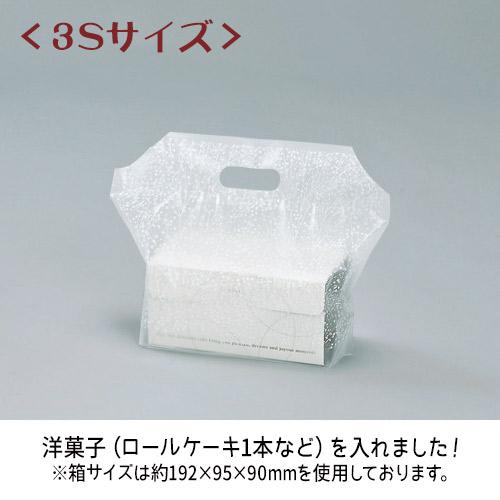 フラットバッグ かすみ草柄 3S