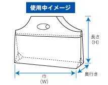 フラットバッグ使用時規格図