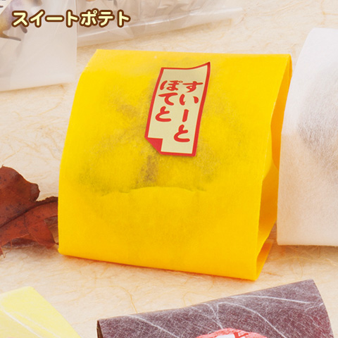 合掌ガゼット袋 GR 黄