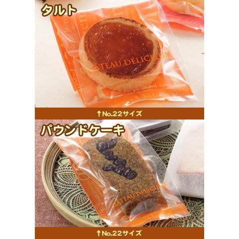合掌ガゼット袋 GT 洋柄オレンジ