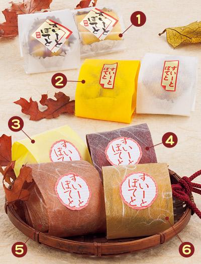 お菓子用 スイートポテト