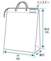PPクロス 観光バッグ規格図