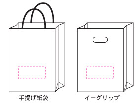 箔押し出来る紙袋の種類