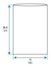 不織布平袋規格図