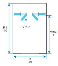 不織布巾着袋(リボン付)規格図