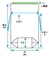 不織布巾着袋(底マチ付)規格図