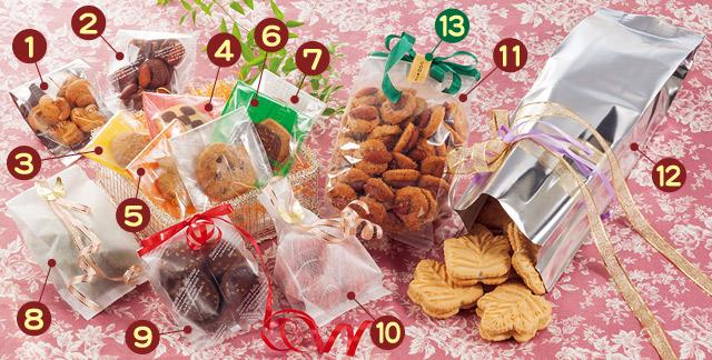 お菓子用 クッキー