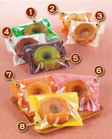 お菓子用 焼きドーナツ