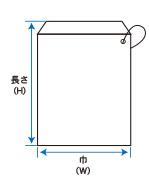 紙袋平袋3(紐付)規格