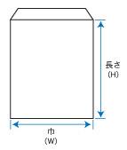 紙袋平袋規格図