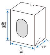 紙ルックバッグ(縦窓) 格図