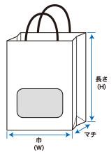 紙袋手提袋(窓付)規格図