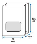 紙袋ウィンドウバッグ(窓付)規格図