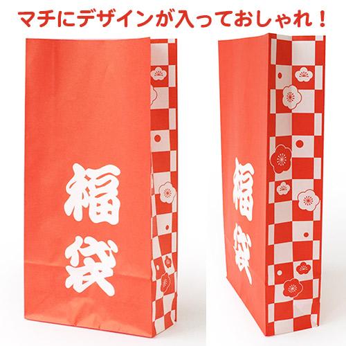 ハイバッグ(角底袋)梅市松 福袋 マチにデザインが入っておしゃれ!