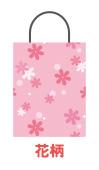 手提げ紙袋2花柄