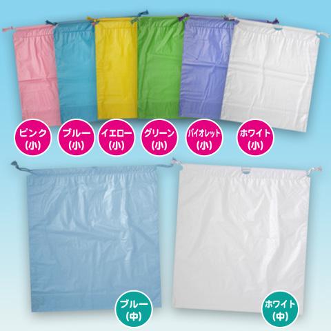 ホリデーバッグ 巾着袋 集合