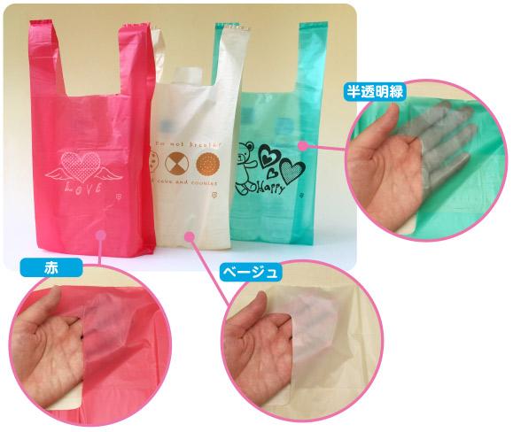着色カラーレジ袋本体色/赤PEX FB416/緑 PEX 3202/ベージュ PEX FB231