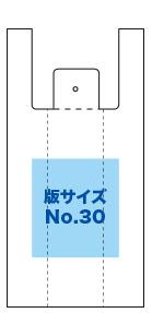 35号「版サイズNo.30」の印刷イメージ