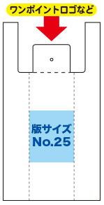 40号「版サイズNo.25」の印刷イメージ ワンポイントロゴなど
