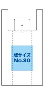 40号「版サイズNo.30」の印刷イメージ