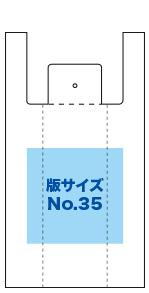 40号「版サイズNo.35」の印刷イメージ