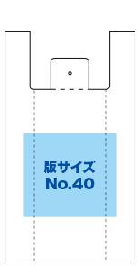 45号「版サイズNo.40」の印刷イメージ