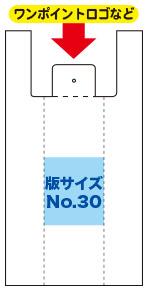 50号「版サイズNo.30」の印刷イメージ ワンポイントロゴなど