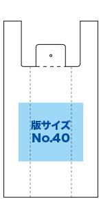 50号「版サイズNo.40」の印刷イメージ