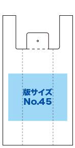 50号「版サイズNo.45」の印刷イメージ オススメ印刷サイズ