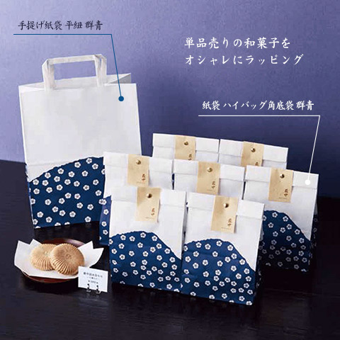 パッケージ 和菓子向け
