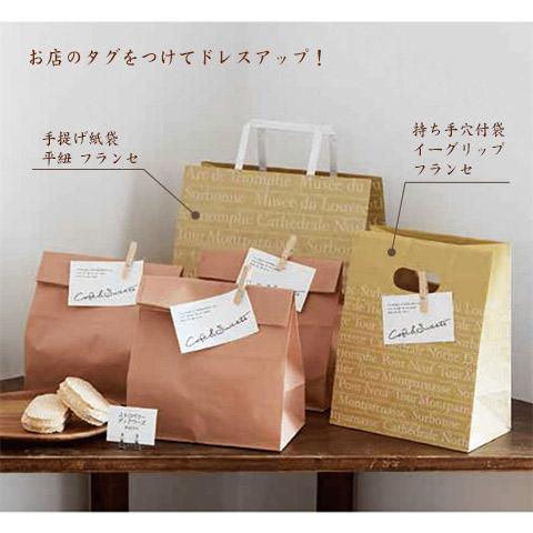 パッケージ 洋菓子向け