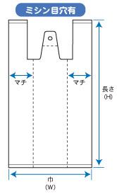 オリジナルレジ袋(ミシン目穴有)