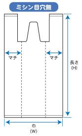 オリジナルレジ袋(ミシン目穴無)