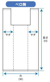 オリジナルレジ袋(ベロ無)