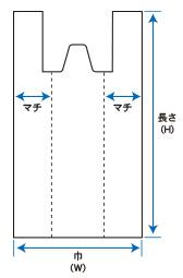 レジ袋_定番用規格図(ミシン目穴無し)