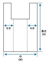 レジ袋_定番用規格図(ベロ無し)