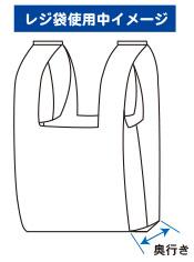 レジ袋_使用中規格図