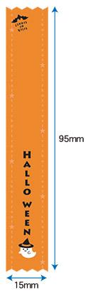 ラベルシール GY-186 HALLO WEEN