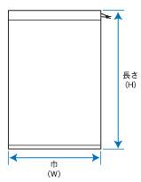 白土のう規格図