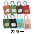 紙袋 ウィンドウミニバッグ カラー