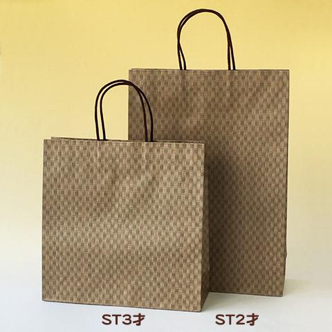 ストレートバッグ わび茶