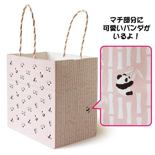 手提げ紙袋 豆ぱんだ マチ部分に可愛いパンダがいるよ!
