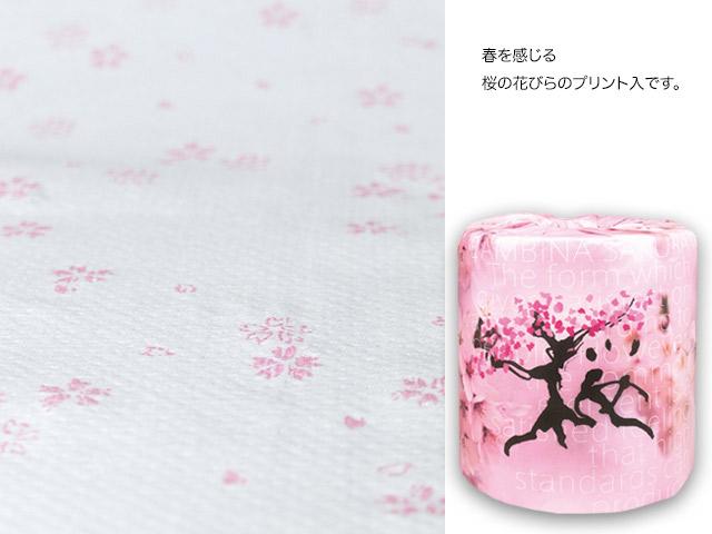 トイレペ_2328バンビーナ桜
