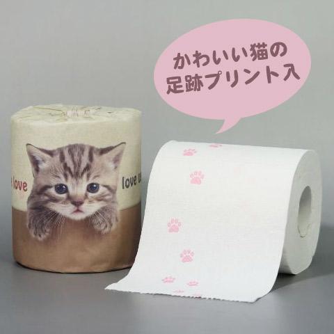 トイレットペーパー やっぱり猫が好き!