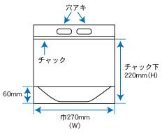 ウォーターバッグ_規格図